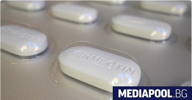 Изпълнителната агенция по лекарствата (ИАЛ) е издала днес разрешение за