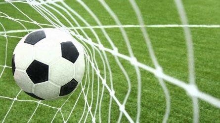 Пандемията ще изтрие 2 млрд. евро приходи на футболните грандове на Европа