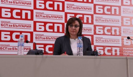 БСП обяви водачите на листи, Нинова ще е първа и в Пловдив
