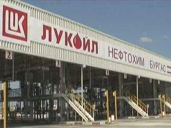 """""""Нефтохим"""" ще преобразува ТЕЦ-а си на газ с 339 млн. лв."""
