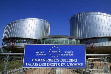 България е сред най-осъжданите от съда в Страсбург държави
