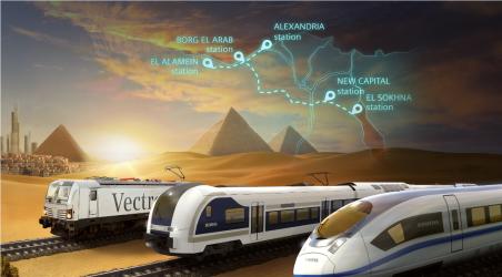"""Сименс Мобилити"" ще прави 1000 км скоростна жп мрежа в Египет"