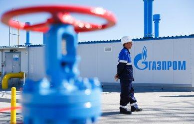 """Официален развод на """"Газпром"""" и """"Овергаз"""""""