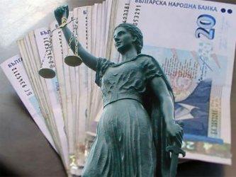 ВСС пак увеличи заплатите на магистратите с 10%