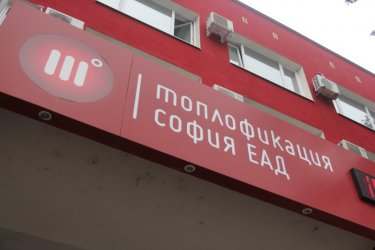 """""""Топлофикация София"""" пак заподозряна в задкулисни сделки с ток"""
