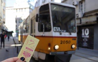 БДЖ вече продават билети и карти и за градския транспорт в София