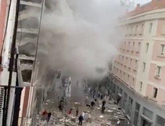 Българин е сред загиналите при мощния взрив в центъра на Мадрид (Обновена)
