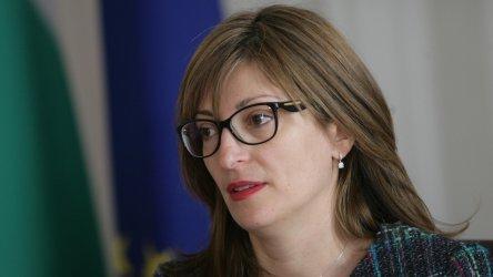 България осъди арестите на мирни демонстранти в Русия