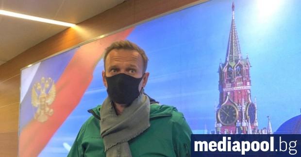 Българските институции да осъдят репресиите срещу руския опозиционер Алексей Навални