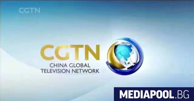 Британският медиен регулатор съобщи днес, че отнема лиценза на китайската
