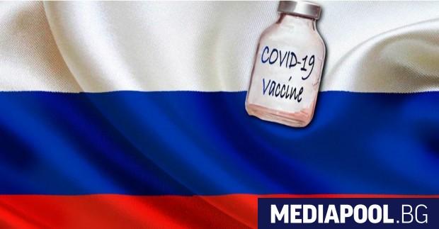 Унгария разреши употребата на руската антикоронавирусна ваксина
