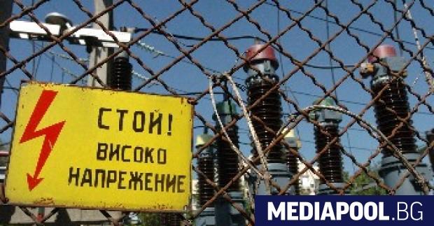 Против законовите поправки на ДПС, предвиждащи ударна енергийна реформа, се