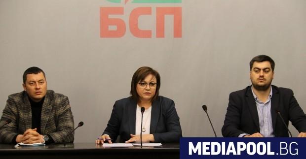 Лидерът на БСП Корнелия Нинова обяви, че не е удовлетворена