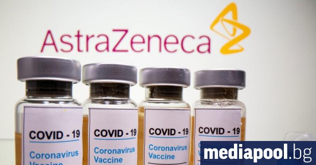 Биофармацевтичната компания AstraZeneca обяви, че не се е оттеглила от