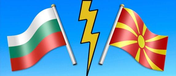 """Страните от ЕС с """"особен интерес"""" какво прави Скопие за решаване на проблемите с България"""