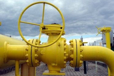 Газът поскъпва с близо 13% през февруари
