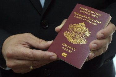 Над 1400 души са получили български паспорт само за два месеца