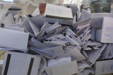 39 формации са подали документи за участие в изборите