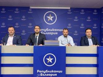 Партията на Цветанов обещава повече български храни и по-нисък ДДС