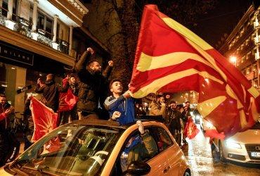 Няколко нови сюжета около Северна Македония