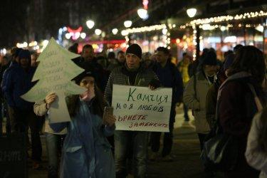 Протест срещу застрояването на Черноморието