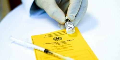 ЕК ще предложи до края на март законодателство за удостоверенията за ваксинираните