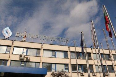 """Булгартрансгаз"" търси нови 155 млн. евро назаем за газови проекти"