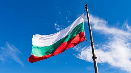 САЩ и ЕС отправиха поздравления към българите за Трети март