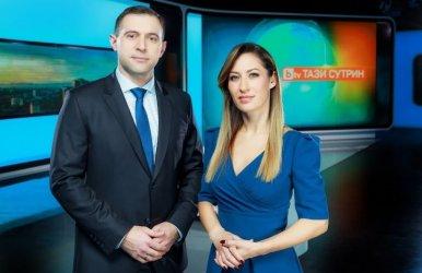 Златимир Йочев и Биляна Гавазова ще водят сутрешния блок на бТВ