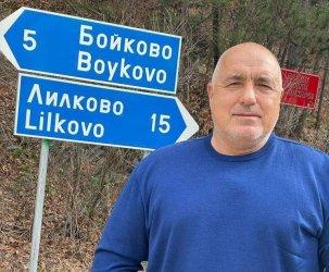 Пред табелата на Бойково премиерът разясни как държавата се грижи за пътищата