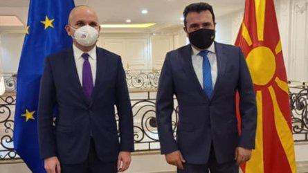 Скопие: Двустранните отношения да се решават извън преговорната рамка за ЕС