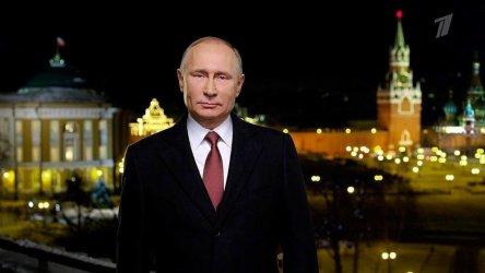 Руските власти режисират акции в подкрепа на Путин