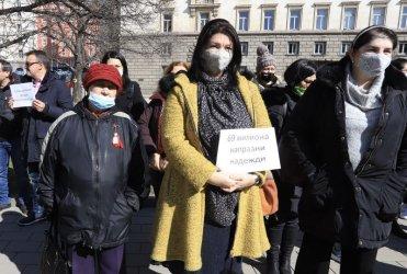 Туроператори поискаха с протест 69 млн. лв. от държавата и 5% ДДС