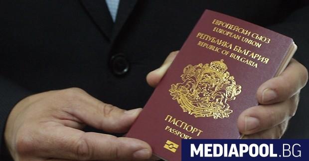 Общо 1458 души са получи българско гражданство само за първите