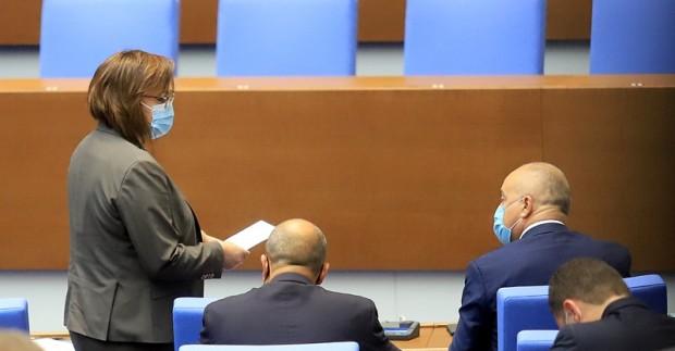Внасяме проект на решение в парламента българското правителство да започне