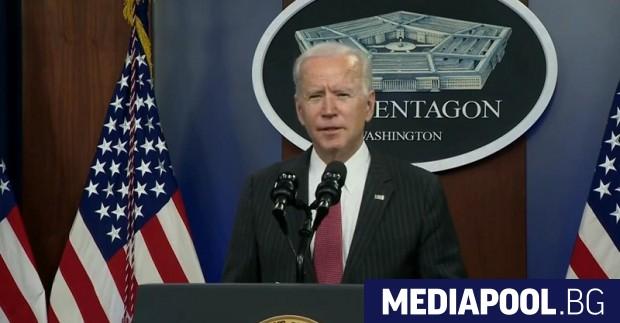 Президентът на САЩ Джо Байдън заяви при посещение в Пентагона,