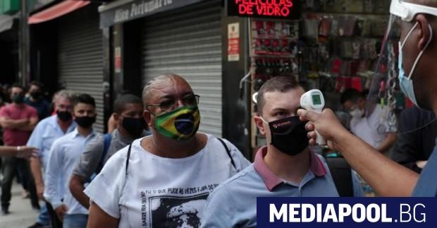 Броят на жертвите на коронавируса в Бразилия надхвърли 250 000