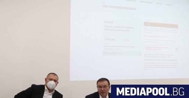 Електронната система за резервиране час за ваксинация ще бъде пусната