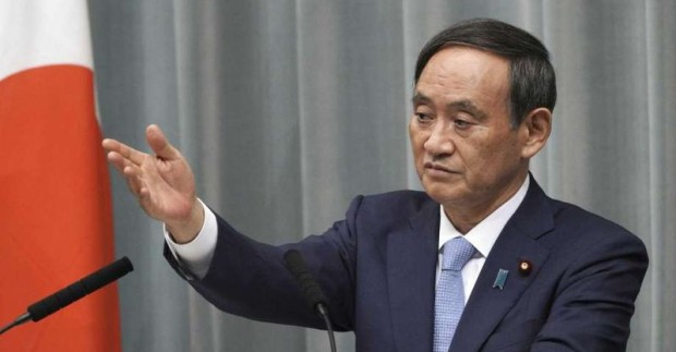 Премиерът на Япония Йошихиде Суга се извини днес след оставката