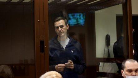 Руските власти преместиха Навални на неизвестно засега място