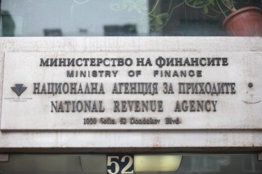 Подкрепата с оборотен капитал чрез НАП продължава, изплатени са над 75 млн. лв.