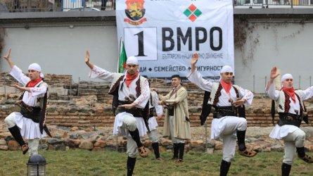 ВМРО откри кампанията си: Няма друга партия, която толкова да е увеличила доходите на българите