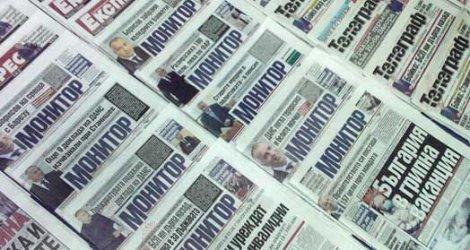 Вестниците на Пеевски стават част от групата на Нова тв