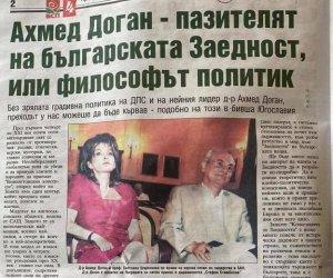 Шаренкова надигна глас за Доган, Заедността и дружбата с братска Русия!