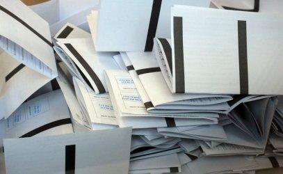 ЦИК обжалва разрешението на съда за видеонаблюдение при броенето на вота