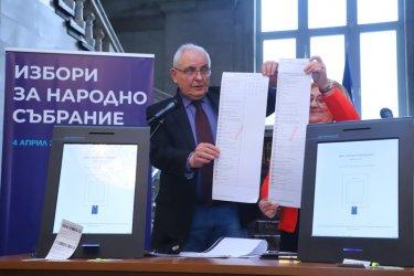 ЦИК показа как ще изглеждат бюлетините и машините за вота