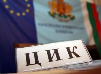 ЦИК отказа независим одит на машините за изборите