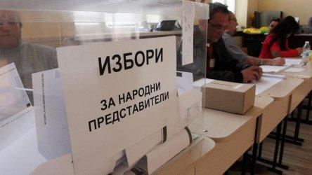 МВР пусна телефон за сигнали за изборни нарушения