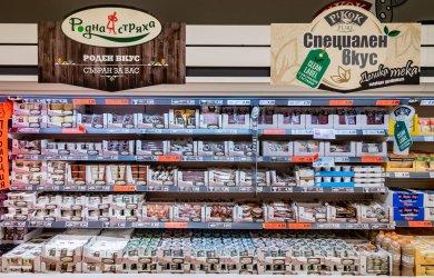 Две трети от българите купуват стоки на промоция и залагат на родното производство