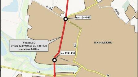 Шестима кандидати за строежа на Западния обход на Пазарджик за 81 млн. лв.